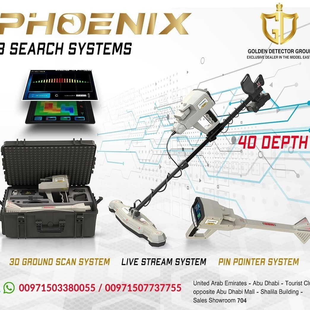 phoenix 3d imaging | Best New Gold Detector 2021